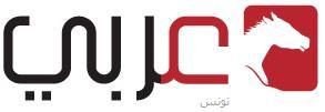 araby.jpg